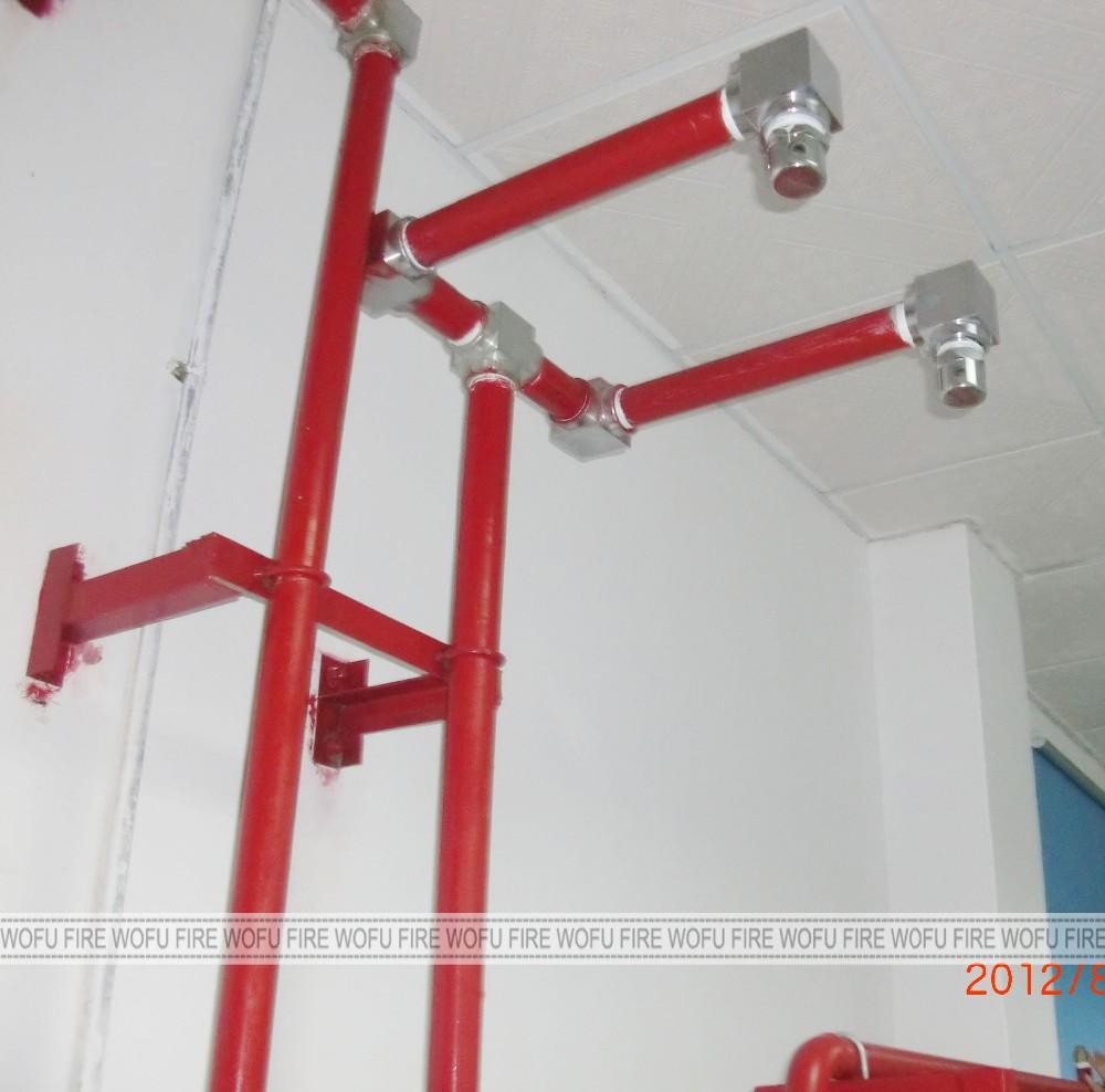 Fm200 Fire Fighting System Spray Nozzle Buy Fm200 Nozzle