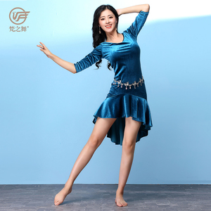 d5806091f Samba Dress Costume, Samba Dress Costume Suppliers and Manufacturers at  Alibaba.com