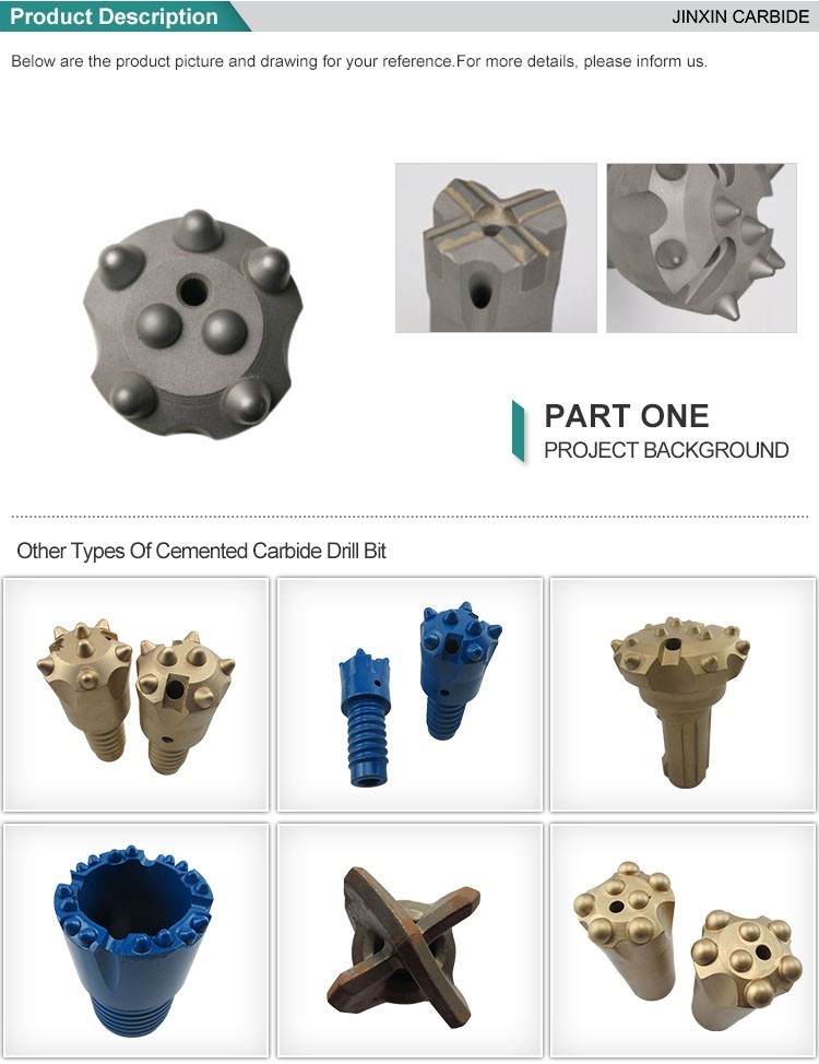 -Cemented Carbide Drill Bit.jpg