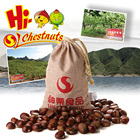 Best quality and price raw chestnuts from china