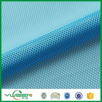 Light weight net poly 60 inch wide Padded Mesh Fabric