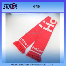 cheap colorful Jacuard advertising double knit scarf pattern