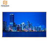 High quality and good after-service high brightness 3000 nits 82 inch open frame monitor lcd display panel