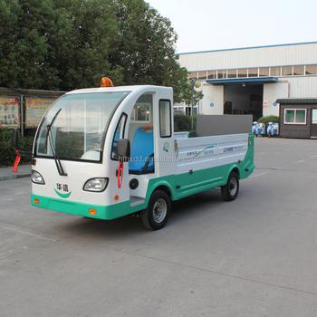 Mini 2 Seater Battery Operated Pickup Truck