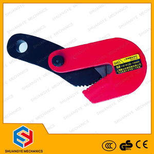 L-shaped cross hanging plate lifting clamp(DHQL)