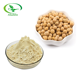 Chinese factory supply new products Soybean Extract Phosphatidylserin PS
