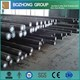 1020 steel bar Hot Rolled Alloy Round steel bar price