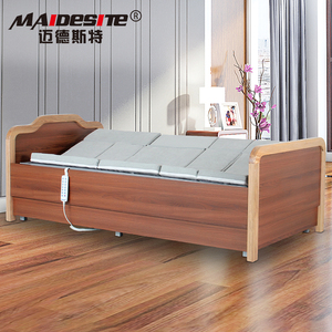 New design electric medical disabled home care bed for paralysis patient nursing home