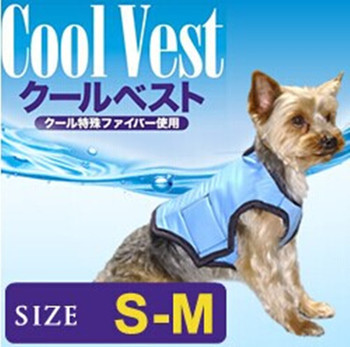 Customed summer pet dog cooling coat