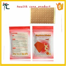 Chinese Patch For Muscle Pain Backache Leg Orthopedic Plaste
