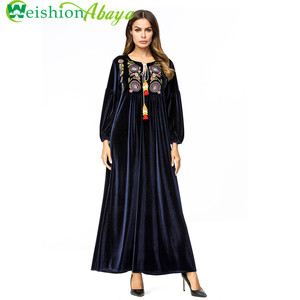 6f9175d1a87 Dubai Burka Design