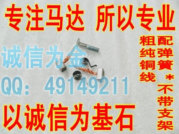125 FXD125125 автомобиля от отправляясь безщеточный кисти
