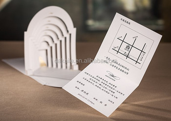 Embossed Flower Free Personalized & Customized Printing Wedding Invitation Cards 3D pop up