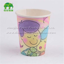 paper cup manual paper cup making machine with low price