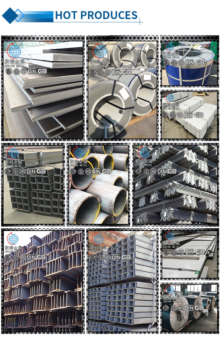 Alibaba Supplier Raw Material Hot Dipped Galvanized Steel Coil Price