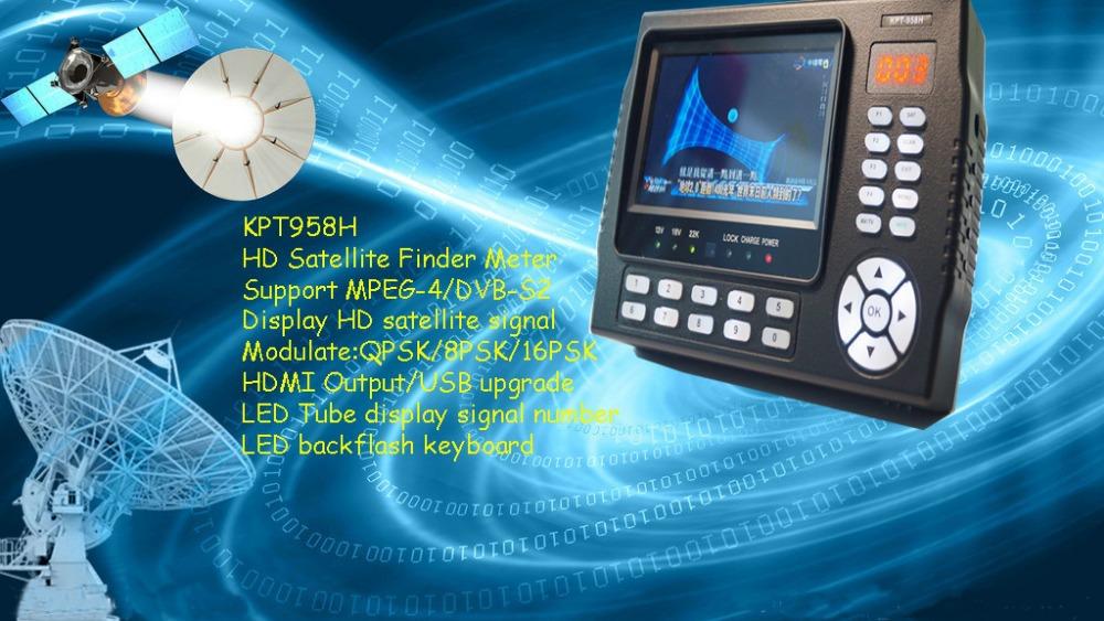 Uncredible Track Signal Speed Kpth Digital Satellite Dish Tv - Hd satellite images