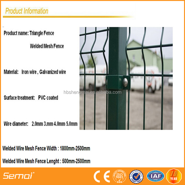 China Curvy Welded Wire Mesh Fence Wholesale 🇨🇳 - Alibaba