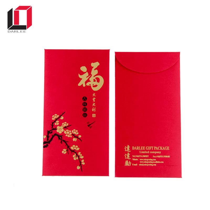 New Premium Chinese Lucky Handmade Red Envelope Luxury Ang Pow