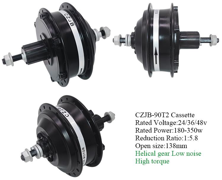 CZJB-90T2 36v 250w e-bike geared wheel cassette type hub motor