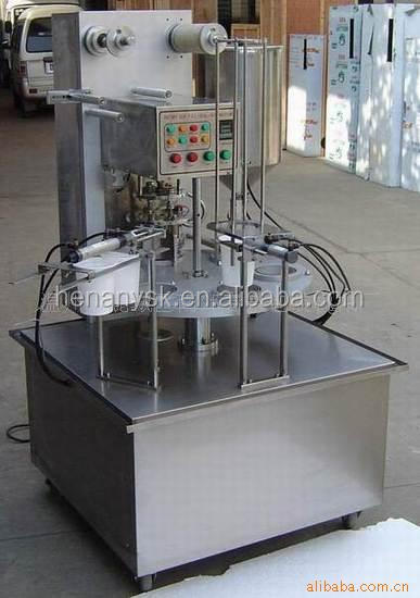2017 New Arrivals Automatic Continuous Ice Candy Packaging Plastic Cup Filling Sealing Machine