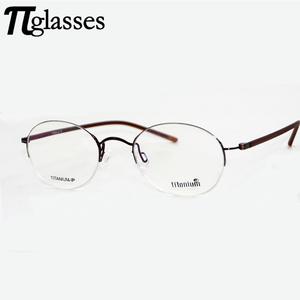 623e4d0d24f Titanium Ip Glasses Wholesale