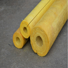 China Steam Pipe Insulation Material, China Steam Pipe