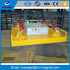 China hot sale 5000kg magnetic lifter for steel billet lifting
