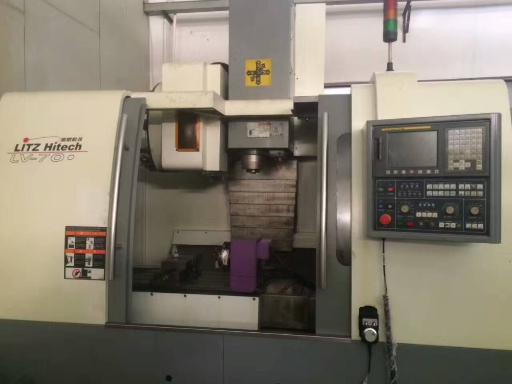 secondhand Chinese LITZ LV70 CNC horizontal machining center with FANUC control system 4 axis used machine