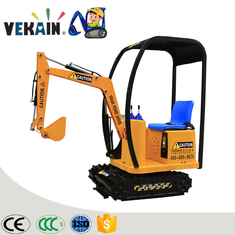 2020 new model Children Amusement kid mini excavator <strong>for</strong> <strong>sale</strong>