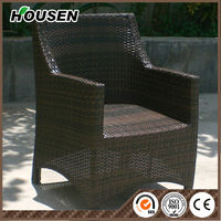 plastic rattan woven furniture outdoor wicker rattan chair HS-10231C
