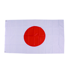 Japan country 68D polyester printing flags