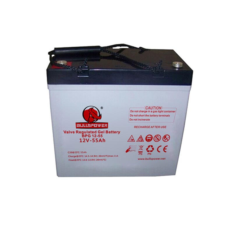 12V 7Ah Haze Sealed Lead Acid AGM Battery