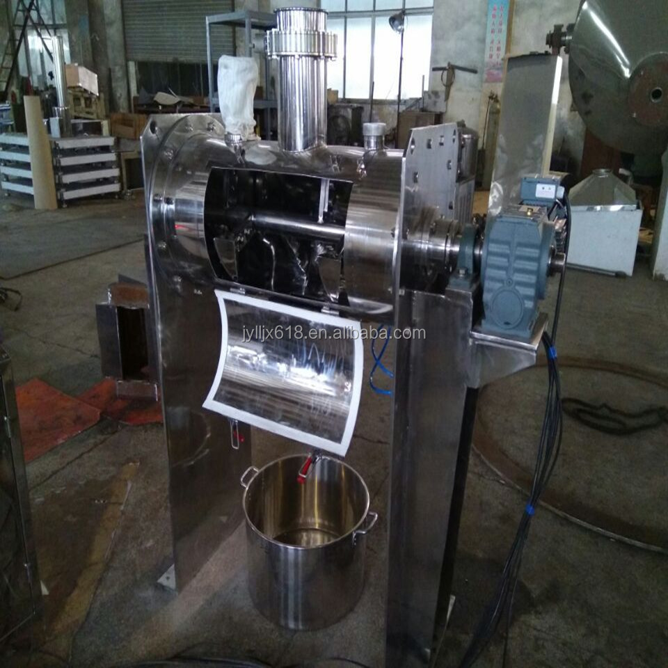 industrial food mixer industrial paint mixer horizontal powder plough mixer