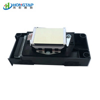 original F186000 DX5 third locked eco solvent inkjet print head for epson print head price
