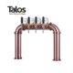 TALOS U Tower Stainless Steel 4 Tap Tower 85mm Beer Dispensing Equipment Draft Beer Tower (Red Bronze)