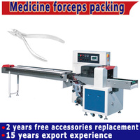 Factory Direct Supply Full Automatic Horizontal Packing Machine For Medicine Forceps