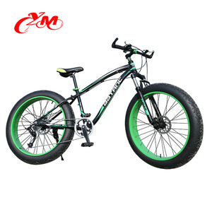 26 inch aluminium wheels big tire fat bike, alloy fat bike frame cheap snow bicycle for sale