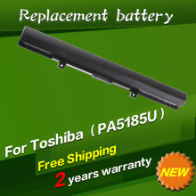 PA5185U L50-B C55-B5200 PA5185U-1BRS Laptop battery PA5186U-1BRS for Toshiba Satellite C50-B-14D  L55-B5267