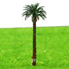 4cm N Z Scale Train Scenery Layout Model Trees -copper palm tree scale model,S58-300