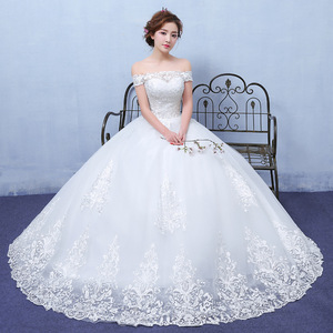 a7bf29fb3fa2 Latest Wedding Dress