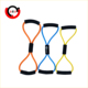 Crossfit Fitness Training 8 Shape Latex Fitness Tube