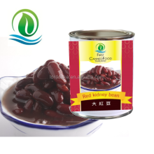 High quality Red kidney bean using in icecream drink topping OEM ODM