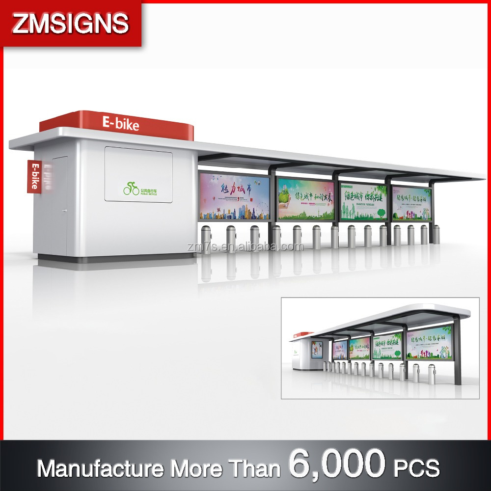 ZM-BK02 bike share system with advertising light box
