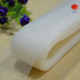 Wide Crinoline for Fancy Garment Accessories Wholesale