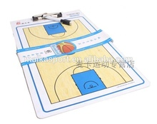 <span class=keywords><strong>Basketball</strong></span> coaching bord, <span class=keywords><strong>kunststoff</strong></span> clip boards
