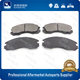 Car Braking System Front Brake Pad OE MB 928 049/MN 102 608/MR 128 312/MR 129 103 For Galant