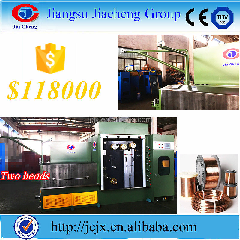 multi(two wires) wire Continuous Drawing and annealing Machine