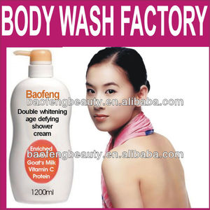 Antibacterial Body Wash hair shampoo shower gel conditioner body lotion low price and best quality
