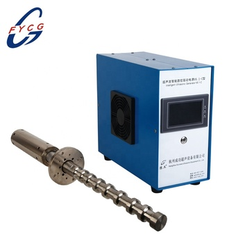 Industrial Ultrasonic Herbal Extraction Machine