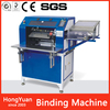 SWM-450N max binding paper length 320mm plastic spiral coil book binding machine